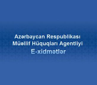 Online registration of copyright