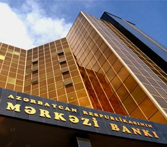 Веб-портал Центрального Банка Азербайджанской Республики